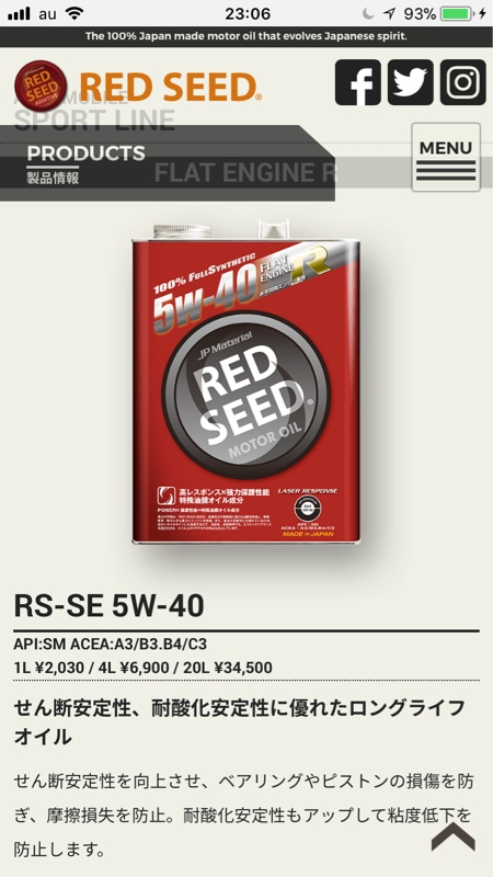 RED SEED / ロンドベルコーポレーション RS-SE 5W-40