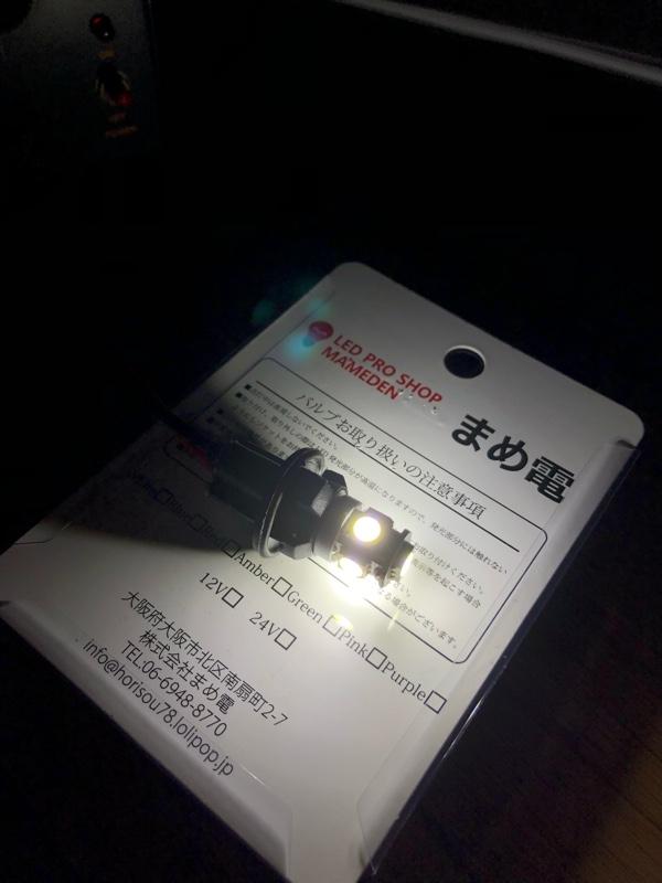 まめ電 まめ電(MAMEDEN) T10 LED ホワイト 白 5050 3チップ 5連SMD ポジション ナンバー ルームランプ(ウェッジ シングル)2個セット