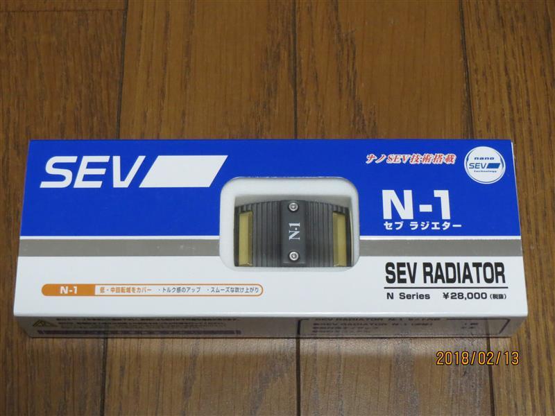 SEV / ダブリュ・エフ・エヌ ラジエターN-1