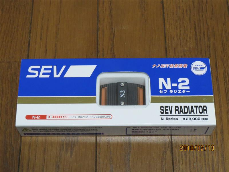 SEV / ダブリュ・エフ・エヌ ラジエターN-2