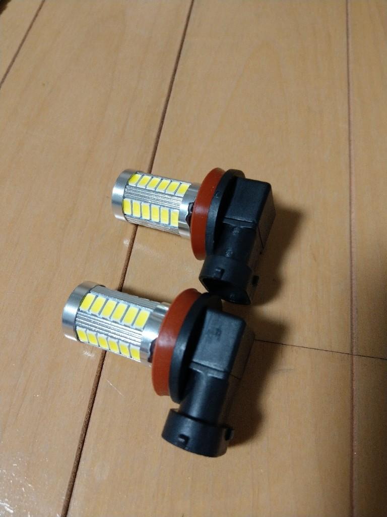 不明 H8/H11/H16用 LED 33連SMD2個セット ホワイト