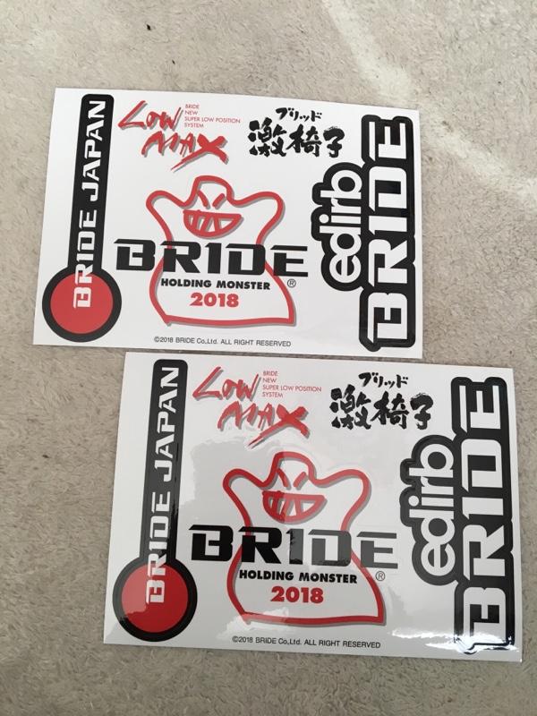 BRIDE オリジナルステッカー
