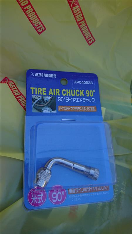 ASTRO PRODUCTS TIRE AIR CHUCK90°