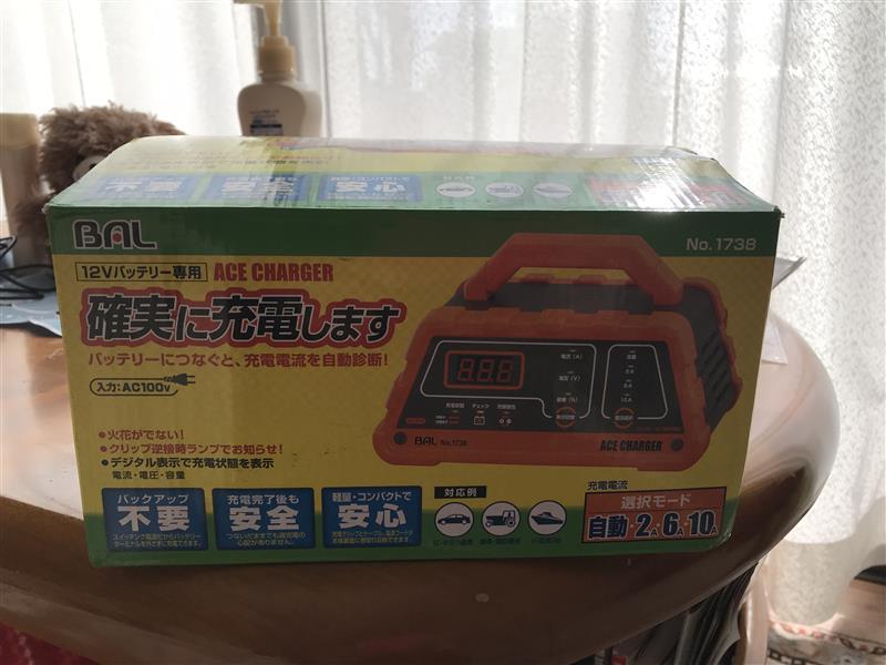 大橋産業株式会社 No.1738 12Vバッテリー専用充電器 ACE CHARGER 10A
