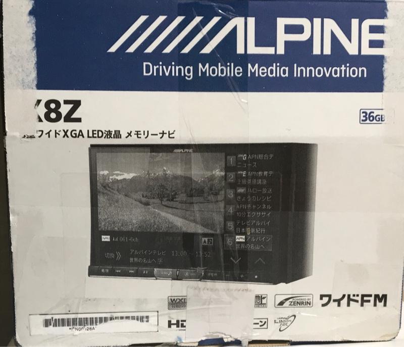 ALPINE X8Z