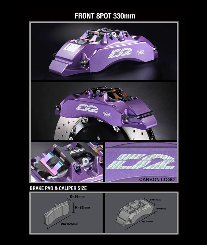 D2 Japan D2 RACING SPORT  Brake System