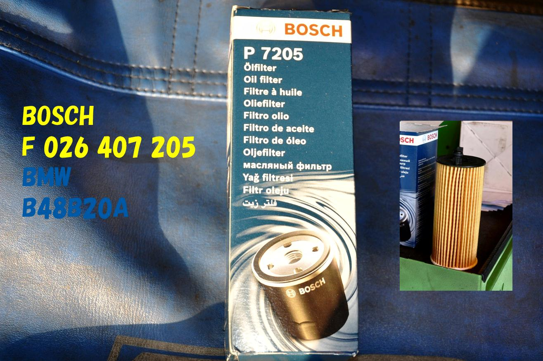 BOSCH オイルフィルター P 7025(F 026 407 205)