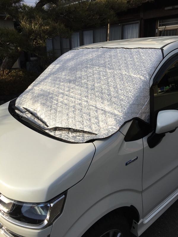 Hippo フロントガラス凍結防止カバー