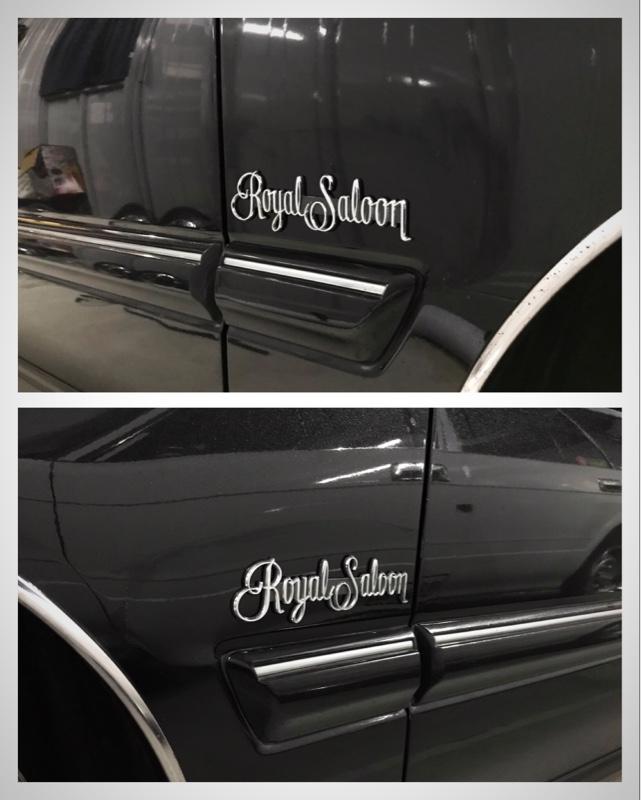 トヨタ(純正) Royal Saloon エンブレム