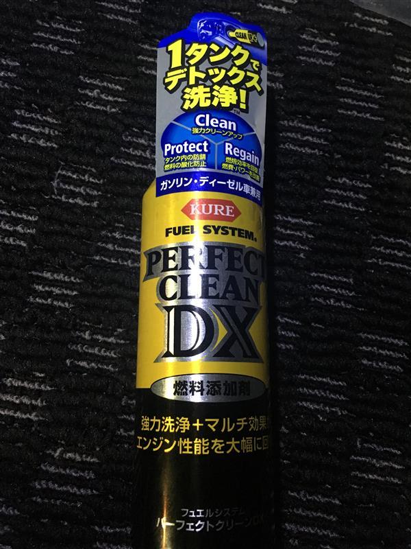 KURE / 呉工業 PERFECT CLEAN DX