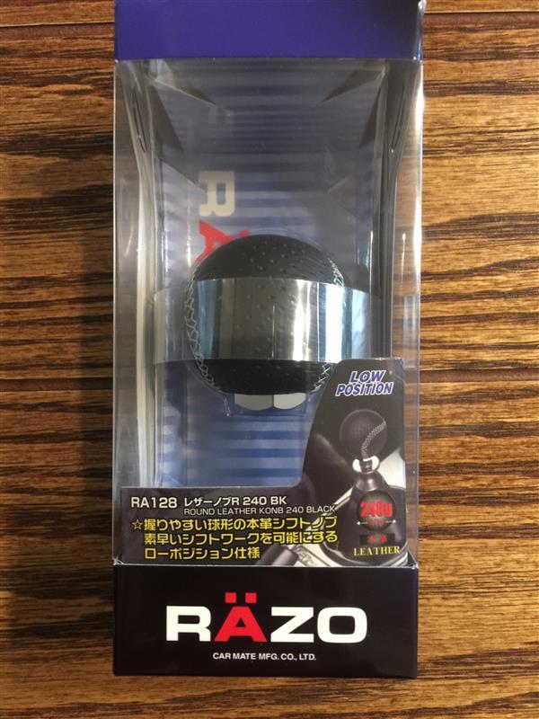 CAR MATE / カーメイト レザーノブR 240 ブラック / RA128