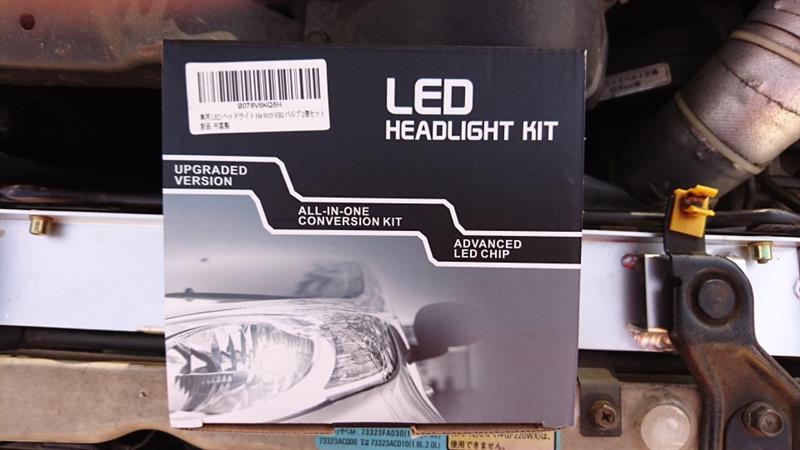 メーカー不明 led ヘッドライト h4 Hi/Lo LED バルブ 8000LM 6000K