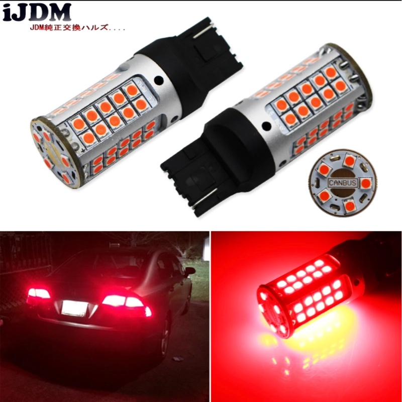iJDM iJDM 7440 LED No Hyper Flash 21W High Power Red T20 W21W LED Bulbs