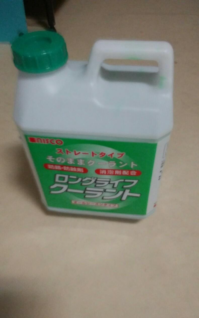 NISCO / 日新商会 ロングライフクーラント