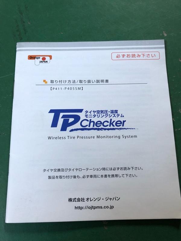 ASSO INTERNATIONAL TPチェッカースポーツモデル