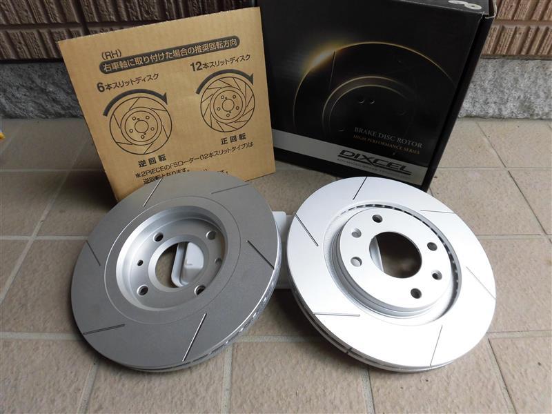 ディクセル ブレーキディスクローター SDタイプ/211-2387