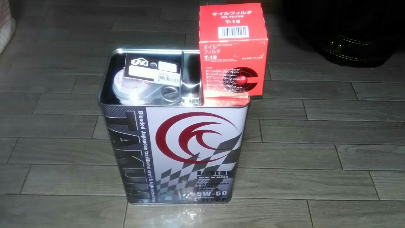 TAKUMIモーターオイル/AKTジャパン X-TREME 5W-50