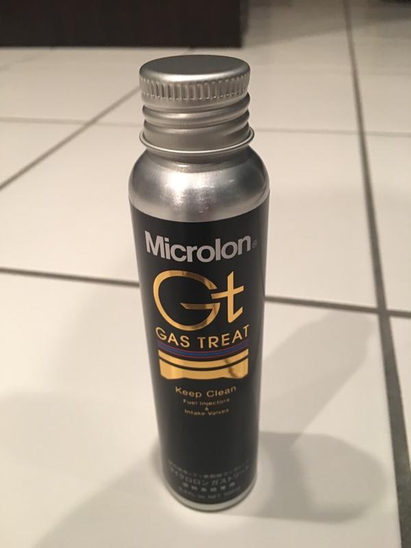 協和興材 Microlon(マイクロロン)