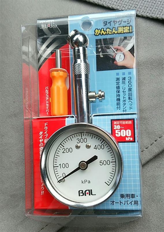 BAL / 大橋産業 エアゲージ