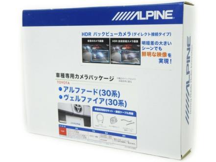 ALPINE HCE-C1000D-AV