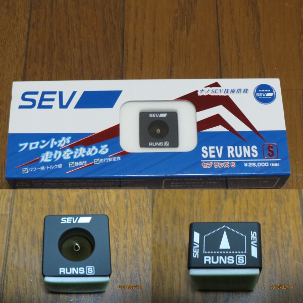 SEV / ダブリュ・エフ・エヌ RUNS S / ランズS
