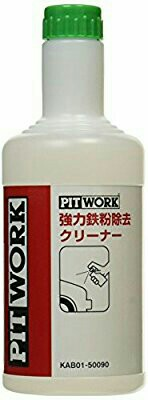 PITWORK PITWORK(ピットワーク) 強力鉄粉除去クリーナー KAB01-50090 500ml×1個