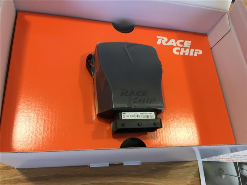 RaceChip RaceChip S