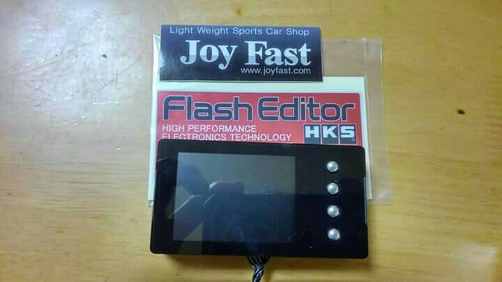 JoyFast Power writer