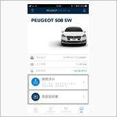 プジョー(純正) My Peugeot