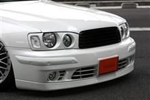 セドリックK-BREAK COMPLETE  COMPLETE Front Bumperの全体画像