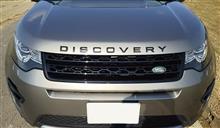 ディスカバリースポーツLand Rover(純正) フロントグリル グロスブラックの単体画像