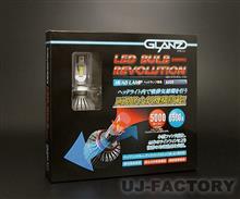 トヨエースGLANZ LEDヘッドライトH4の単体画像