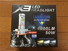 BW'SChylay 12V専用 H4 LEDヘッドライト の単体画像
