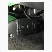Panasonic CY-ET917KD