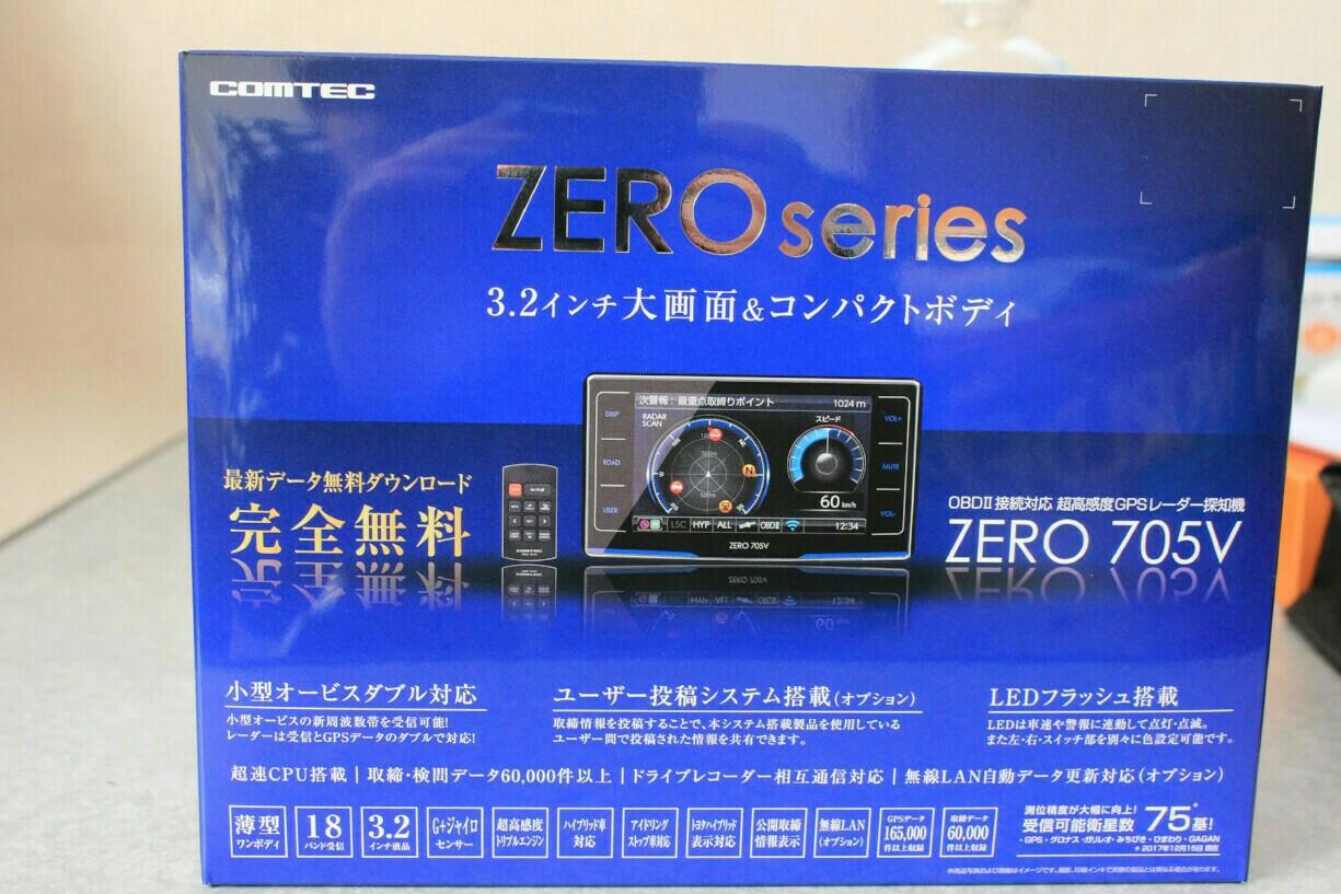 COMTEC ZEROシリーズ ZERO 705V