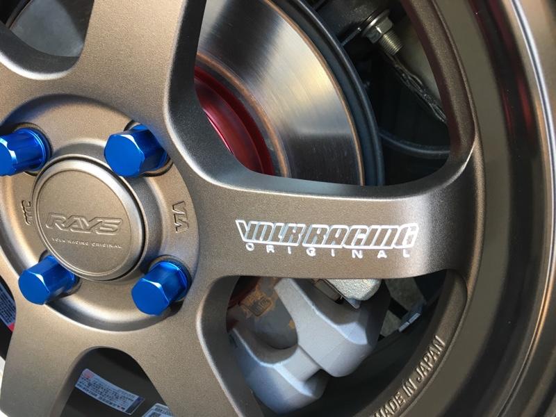 RAYS VOLK RACING TE37 KCR BZ Edition