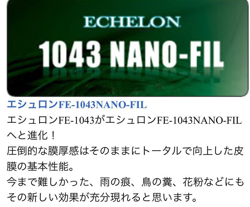 ECHELON 1043 NANO-FIL