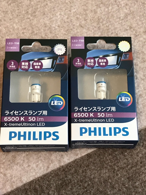 PHILIPS X-tremeUltinon LED 6500K