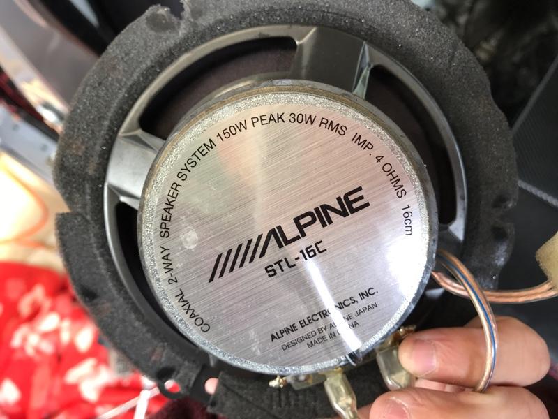 ALPINE STL-16C