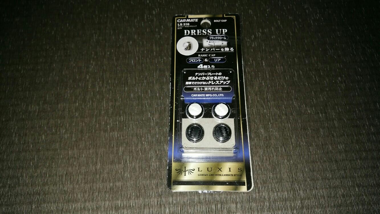 CAR MATE / カーメイト ナンバーボルトキャップ / LS316