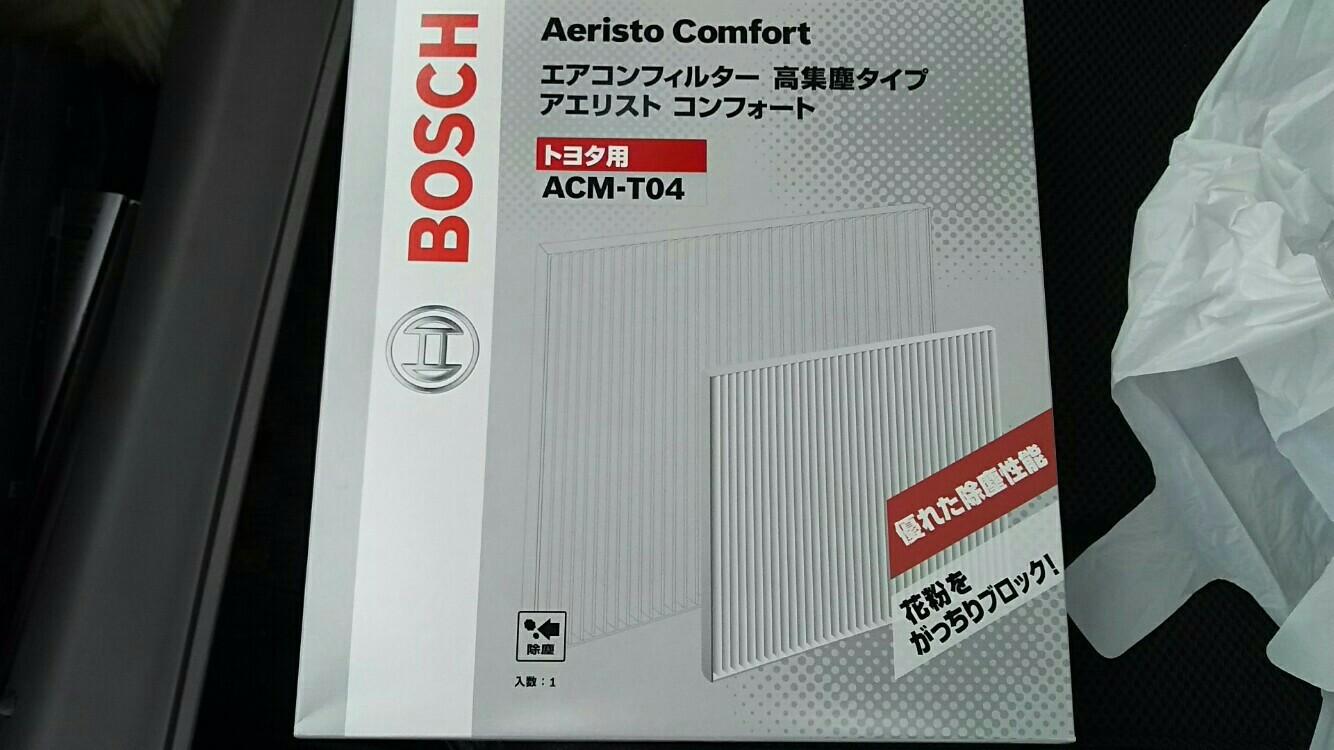 BOSCH Aeristo Comfort ACM-T04