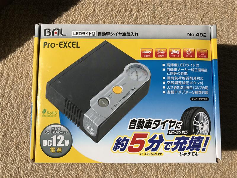 BAL / 大橋産業 Pro-EXCEL LEDライト付エアーコンプレッサー