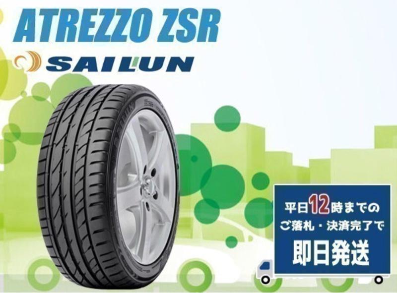 SAILUN ATREZZO ZS+ 215/35ZR17
