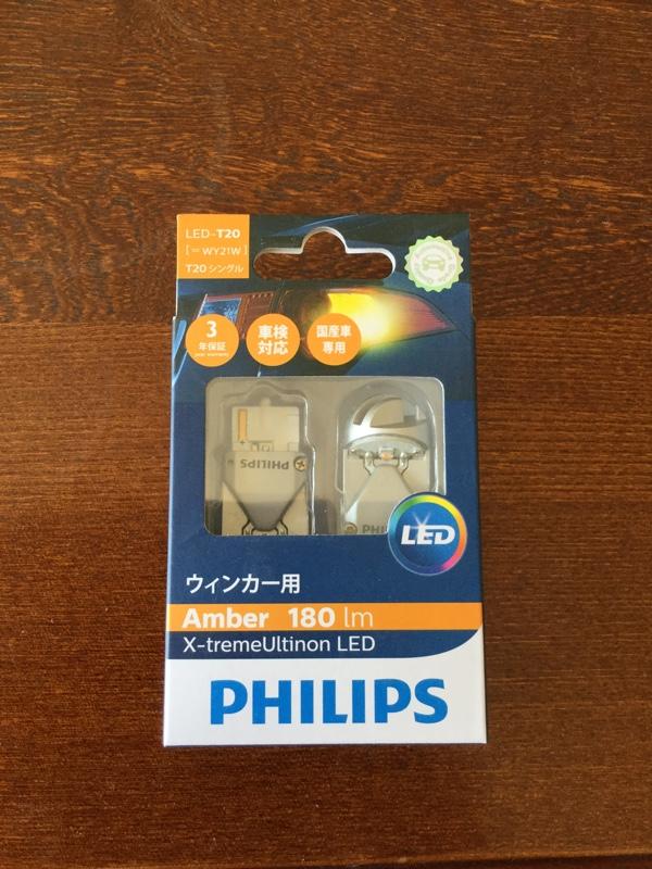 PHILIPS X-treme Ultinon LED ウインカー 【WY21W/T20 アンバー】