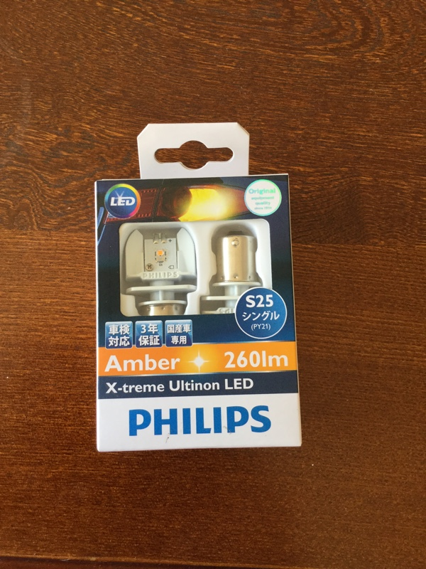 PHILIPS X-treme Ultinon LED ウインカー S25(PY25W) アンバー 260lm 12V 4W