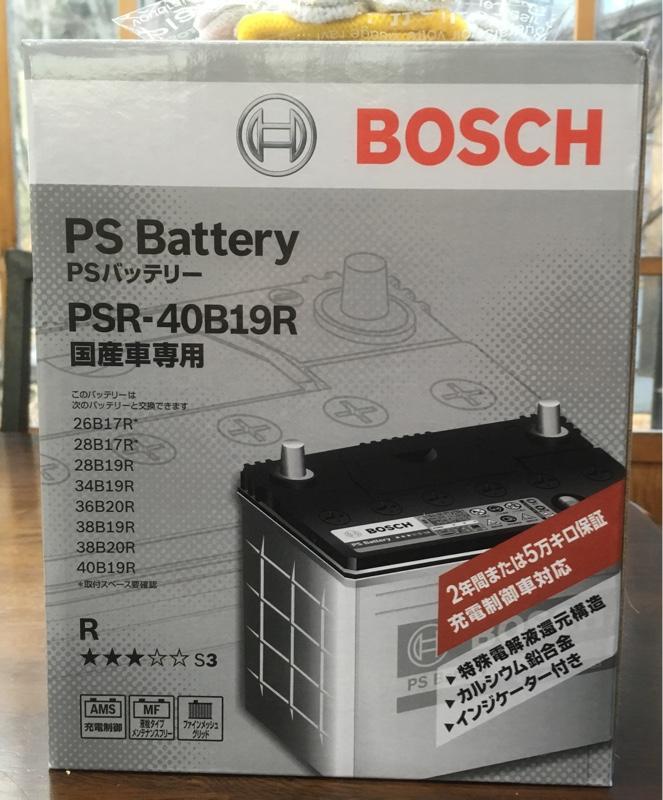 BOSCH PSバッテリー