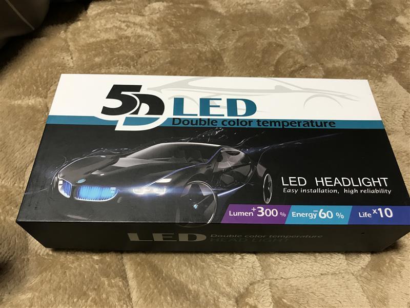 メーカー不明 LEDツインカラー ホワイト・イエロー