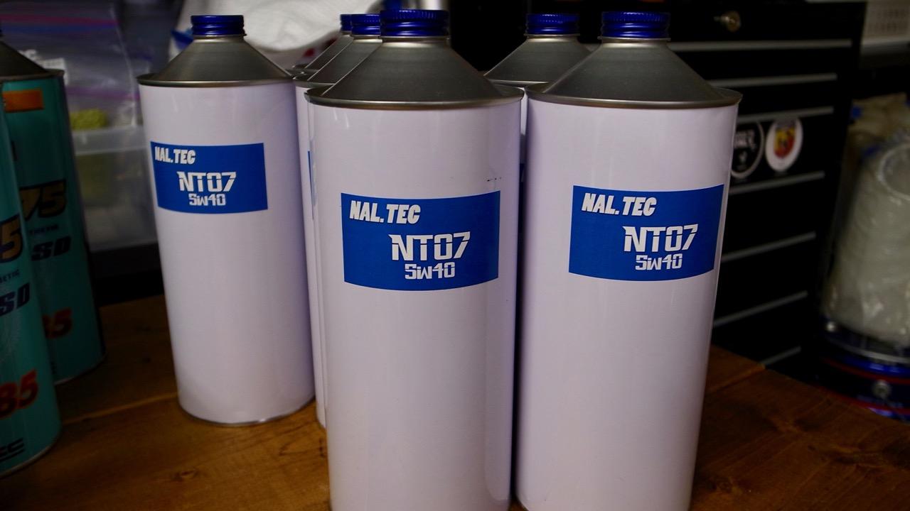 NUTEC NT-07 5w-40