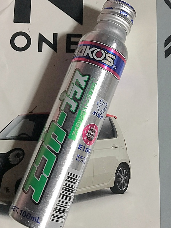 WAKO'S エンジン保護剤 低粘度油指定車専用 E160 100ml