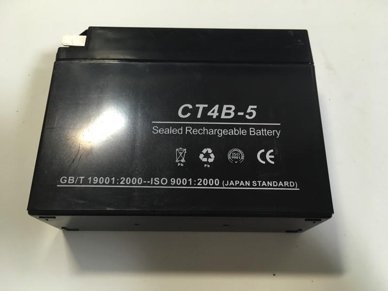 中華 CT4B-5